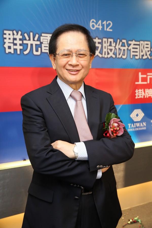 群光電子副董事長兼執行長林茂桂,今天疑因久病厭世,墜樓身亡。(群電提供)