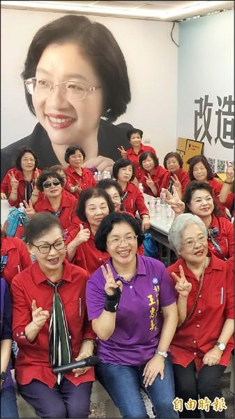 中華民國工商婦女聯誼會彰化區會昨為王惠美加油打氣。(記者劉曉欣攝)