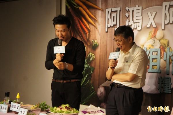 台北市長柯文哲與知名廚師陳鴻共同舉辦惜食座談會。(記者黃建豪攝)