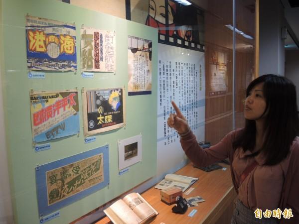國立台灣圖書館「百年台灣電影特展」,可讓長輩回憶許多年輕時的觀影印象。(記者翁聿煌攝)