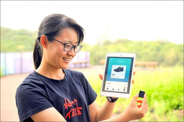 智慧晶片搭配手機應用程式,即可計步、智慧定位。(清大提供)