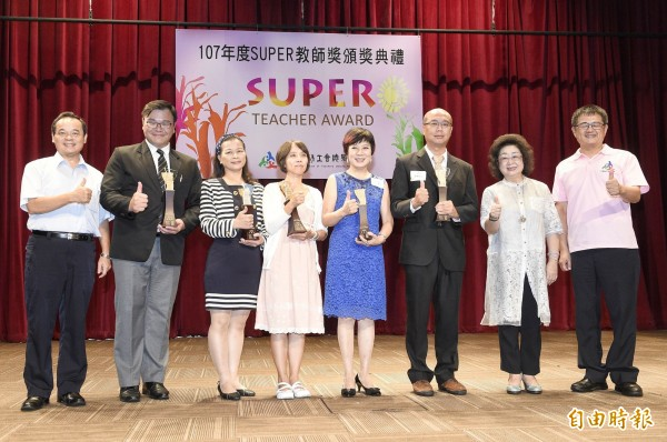 全國教師工會總聯合會舉辦的全國SUPER教師今天頒獎。(記者陳志曲攝)