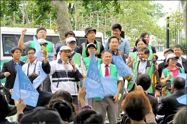 台灣入聯宣達團與紐約地區僑界14日在鄰近聯合國總部的達格.哈瑪紹廣場舉辦民眾大會,以宣講、演唱等方式傳達訴求。(中央社)