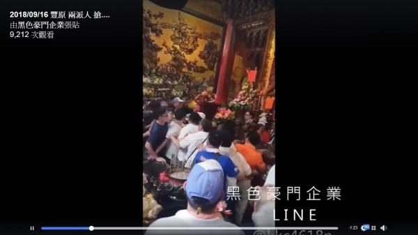 鎮清宮內人員推擠,亂成一團。(擷取自網路)