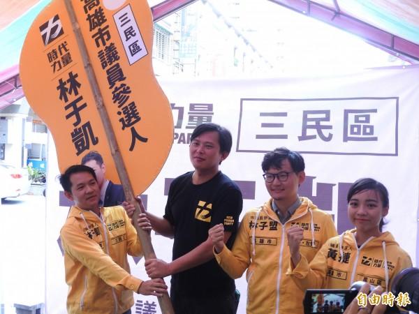 時力三民區市議員參選人林于凱(左1)今舉行競選辦公室開幕,時力黨主席黃國昌(左2)授予「透明議會芭蕉扇」。(記者方志賢攝)