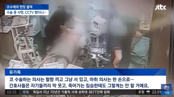 麻醉師單手進行CPR。(圖擷取自韓媒JTBC News YouTube頻道)