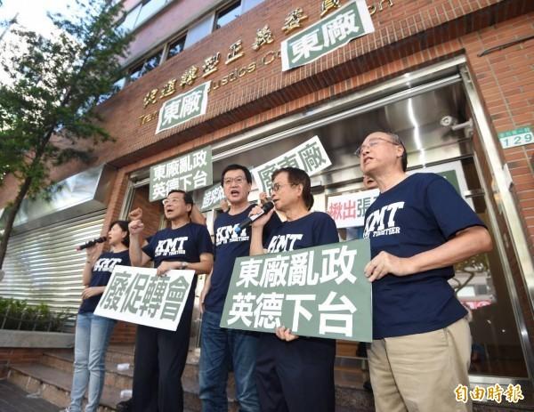 立法院國民黨團委員17日前往促轉會抗議,要求廢除「東廠」促轉會。(記者方賓照攝)
