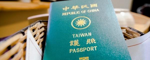 無國界記者組織(RSF)今天發布新聞稿,呼籲聯合國授權台灣記者報導其活動,包括今天在紐約開幕的大會和明年春天在日內瓦舉行的WHA。(取自無國界記者官網)