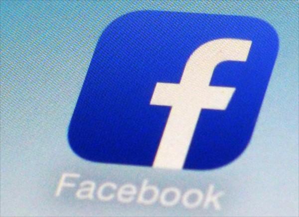 臉書全球副總裁唐立洋將在二十六日來台,將與台灣產業代表座談,並宣布最新合作方案。(美聯社)