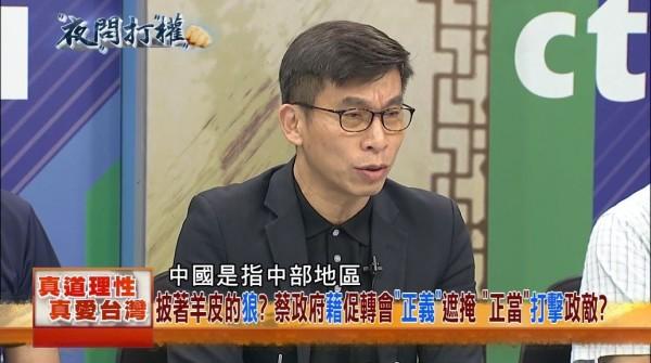 鍾佳濱舉例,17世紀成立的大清帝國不會對外自稱「中國人」。(圖擷取自中天電視)