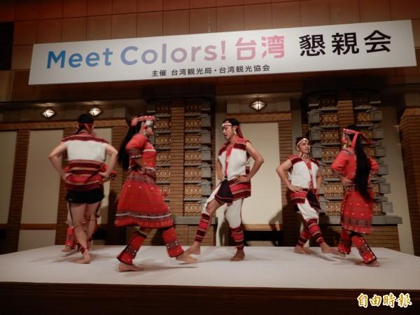 台灣原住民舞者在晚宴上表演。(記者林翠儀攝)