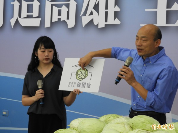 韓國瑜解釋競選主視覺Logo的涵義,左為設計師。(記者葛祐豪攝)