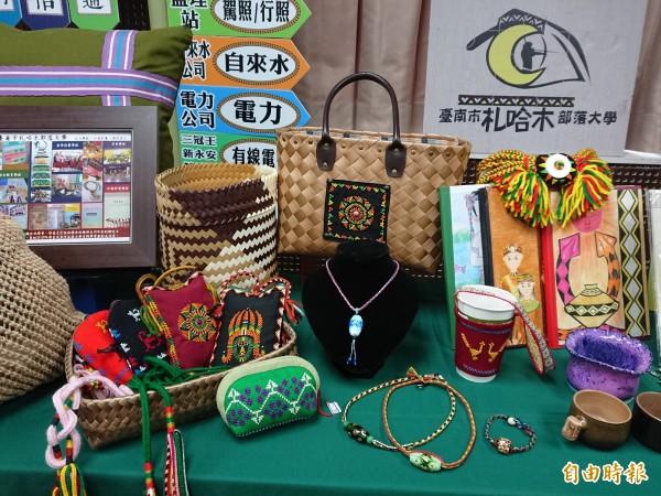 台南市札哈木部落大學成果展示。(記者洪瑞琴攝)