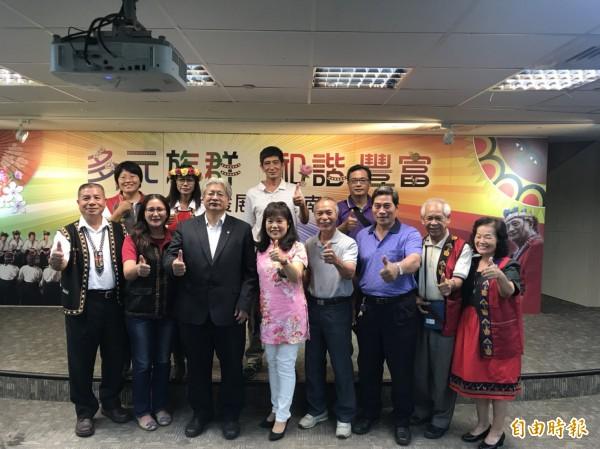 南市民族事務委員會分享推動業務成果。(記者洪瑞琴攝)