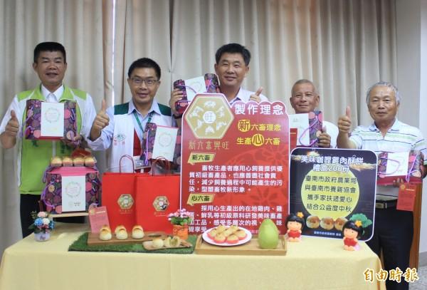 南市養雞協會捐贈200盒咖哩雞肉酥餅禮盒給南台南家扶中心。(記者蔡文居攝)