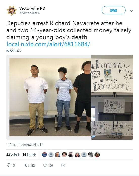 美國警方17日獲報,加州維克多維爾(Victorville)一處高速公路旁,有3名男子拿寫著「喪禮捐款」的標語,假借籌辦喪禮之由詐取善心人士捐款。(翻攝自「Victorville PD」Twitter)