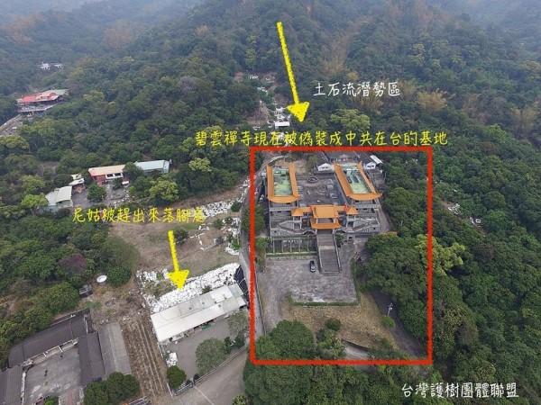 八卦山超大違建「五星共產廟」的空拍畫面。(Angela Chang提供)