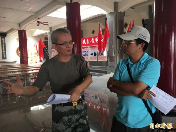 面對斷水、斷電,魏明仁(左)說他不承認中華民國政權。(記者顏宏駿攝)
