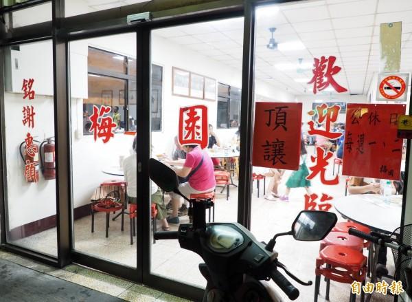 中興新村知名「梅園餡餅粥」門口貼出「頂讓」紅紙,讓老顧客不敢置信。(記者陳鳳麗攝)