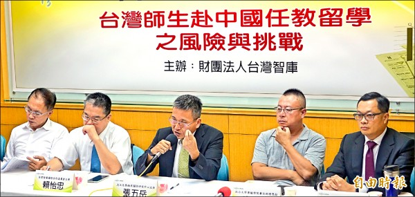 台灣智庫昨辦座談,探討台灣師生赴中國任教留學風險,陸委會副主委陳明祺(右)表示,會做好風險揭露。(記者劉信德攝)