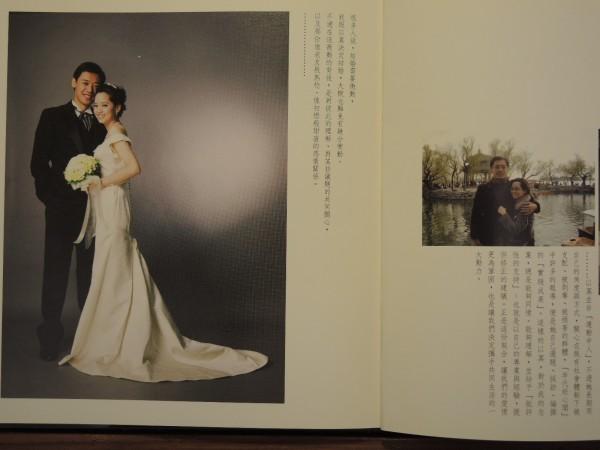 楊偉中形容他與陳以真的婚姻是「工運人士」與「資本家」家庭的結合。(記者翁聿煌翻攝)
