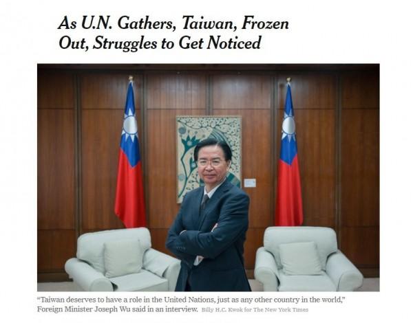 《紐時》特約記者何貴森(Chris Horton)近日專訪吳釗燮。(圖擷自紐約時報)