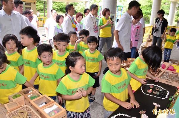 讓3歲到5歲的小朋友在幼兒園快樂學習,享受優質化的教育資源,對家長來說可安心就業拚經濟。(記者張聰秋攝)