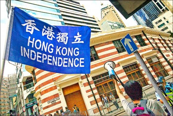 香港民族黨召集人陳浩天上月十四日受邀至香港外國記者會(FCC)演說,大批支持者到場為他助陣。(歐新社檔案照)