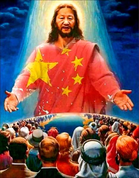 「香港共產黨」宣告成立,聲稱將效法中國共產黨,在港推行共產主義,且為達目的不惜武裝起義。(取自網路)