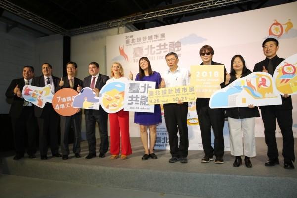 第六屆台北設計城市展今起至10月21日,在松山文創園區四號、五號倉庫登場。(台北市政府提供)