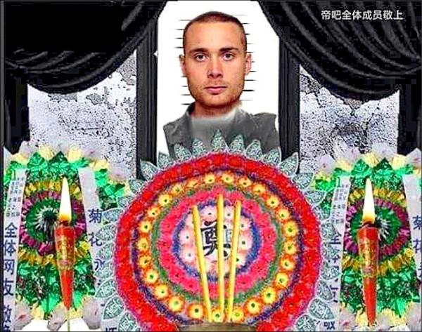 中國網友圍剿SVT和節目主持人羅恩達爾(Jesper Rönndahl)的臉書粉絲專頁,尤其是羅恩達爾專頁被貼上許多惡搞照片。(取自網路)