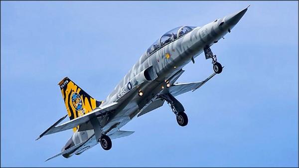 美國國防部宣布,將售我總價三.三億美元(約一○一億三千一百萬新台幣)的F-5戰機等五年份「標準航材零附件」。(圖:取自空軍司令部臉書)