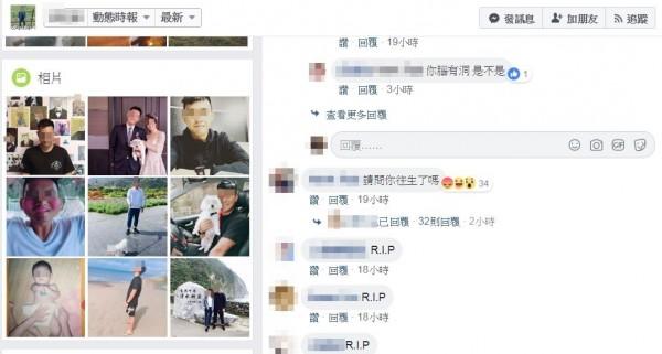 有網友跑去張姓中士臉書留言「請問你往生了嗎?」。(圖擷取自張姓中士臉書)