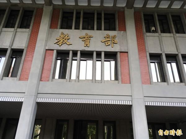中興大學徵義務教師 ,教育部高教司長朱俊彰今天表示,免費是不好的作法,教育部已要求學校改正。(記者林曉雲攝)