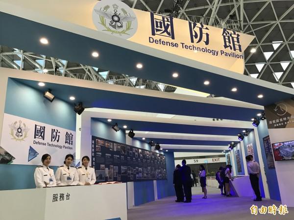 國防部打造展區內最大的「國防館」,展示武器裝備。(記者洪臣宏攝)