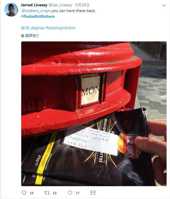 大量民眾郵寄洋芋片空包裝帶給郵政單位很大的困擾。(圖擷自「#PacketInWalkers」推特)