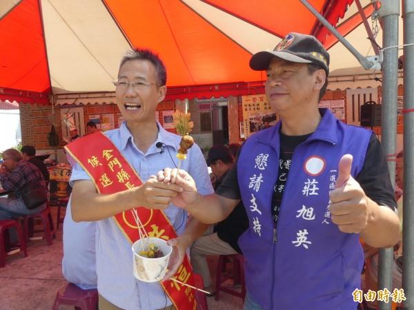 金門縣長參選人洪志恒(左)成立競選總部,縣議員參選人莊旭英(右)到場加油、打氣。(記者吳正庭攝)
