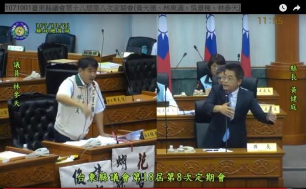 台東縣議員林參天(左)今天與縣長黃健庭激烈詢答。(記者黃明堂翻攝)