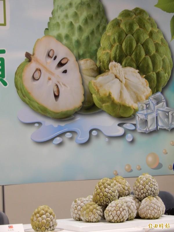 台灣冷凍釋迦突破日本檢疫關難,首批釋迦於二日正式亮相。(記者林翠儀攝)