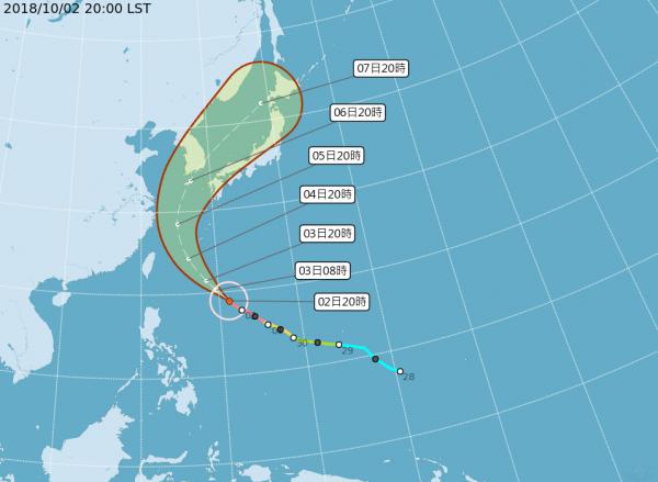 康芮颱風。(擷自氣象局網站)
