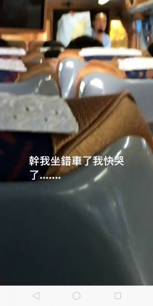 一名男大生上學搭校車時認錯車,不慎搭到韓國旅行團的遊覽車,當天直接變成野柳一日遊。(圖擷取自「Dcard」)