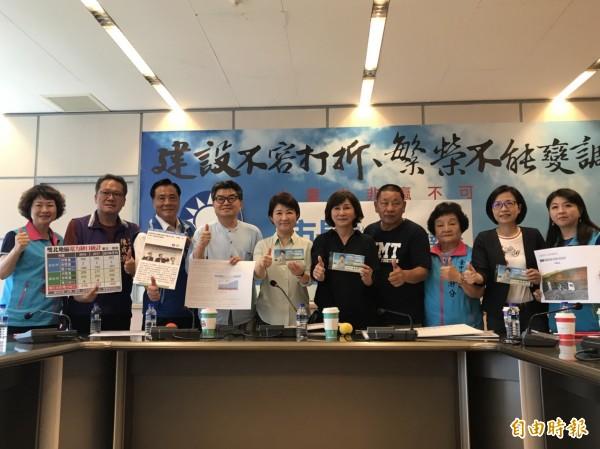國民黨立委盧秀燕領銜提出反空污公投案。(資料照)