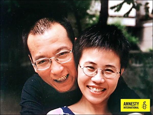 劉曉波與妻子劉霞。(國際特赦組織資料照)