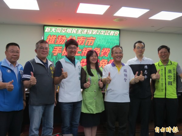 蘇煥智(右三)與「新大同草根民主聯盟」議員參選人共同推出台南市Wi-Fi網路全面免費政見,訴求打倒電信壟斷。(記者蔡文居攝)