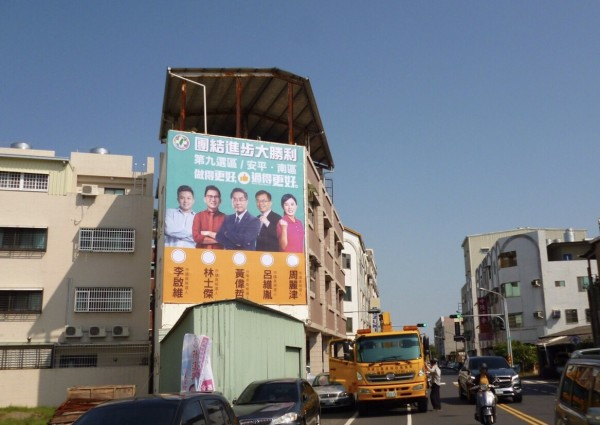 民進黨近期各區市議員也與市長參選人黃偉哲同框,以聯合競選看板的方式,展現黨內團結的一面。(民進黨台南市黨部提供)