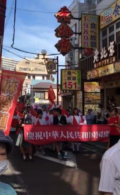 日本街上出現一群學生慶祝「中國國慶」。(圖翻攝自微博)