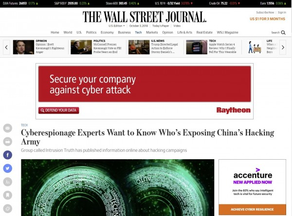 美國「華爾街日報」(WSJ)今天披露,一個神祕團體近來在網路揭露中國網軍行動,幕後藏鏡人究竟是何方神聖,成為議論的話題。(圖擷自WSJ網頁)