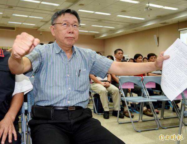 台北市長柯文哲2日要求葛特曼24小時解釋清楚,否則提告;到3日晚間時限已到,葛特曼仍未道歉,競選辦公室聲明4日上午就遞狀提告。(資料照,記者朱沛雄攝)