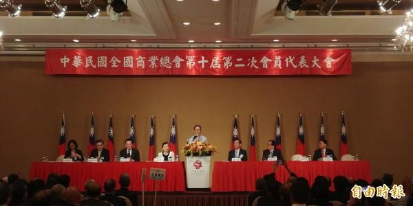 國民黨台北市長參選人丁守中出席全國商總會員大會。(記者簡惠茹攝)
