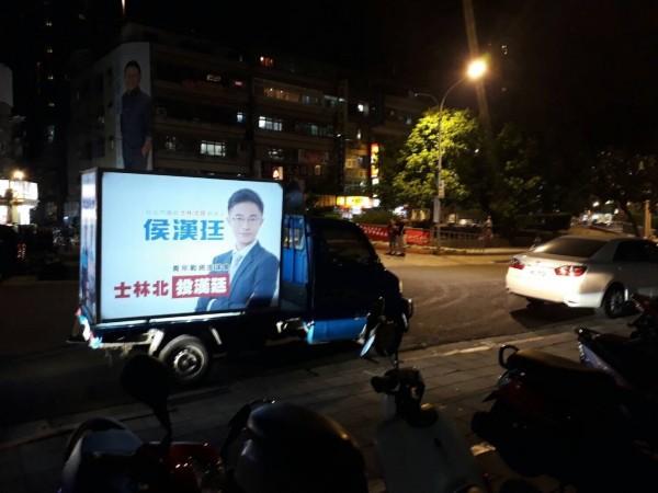 侯漢廷的宣傳車。(圖:潘懷宗提供)